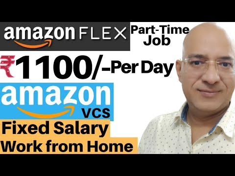 Best Part Time job   Work from home   freelance   amazon flex   amazon VCS jobs   Part time earning