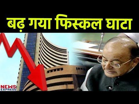 Fiscal Deficit के मोर्चे पर Fail हुई Modi सरकार, GDP के 3.2% की बजाए 3.5% रहेगा Fiscal