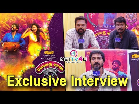Meyatha Maan Team Reveals Interesting Facts About The Film | Vaibhav Reddy | Director Rathna Kumar