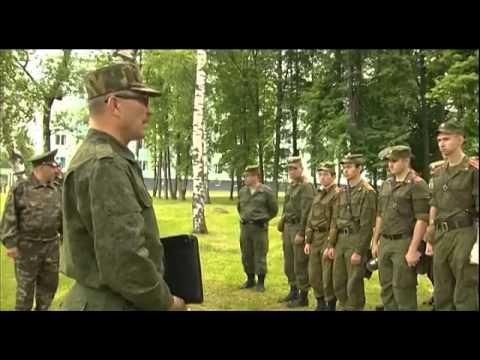 офицерская рота 45 полка вдв Термоноски Термобелье оптом