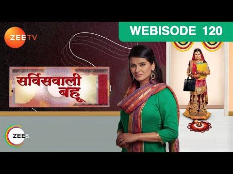 Service Wali Bahu - Episode 120 - July 14, 2015 -
