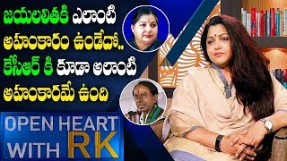 Video Actress Turned Politician Kushboo About KCR and KTR | Open Heart With RK | ABN Telugu MP3, 3GP, MP4, WEBM, AVI, FLV Desember 2018