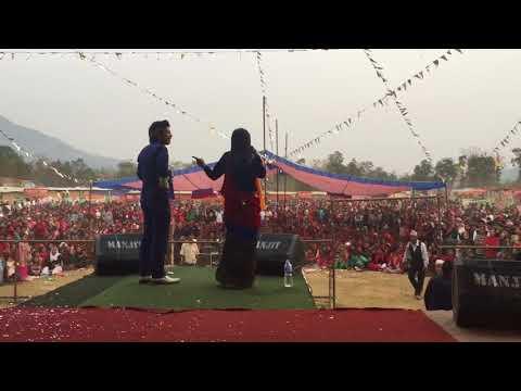 (Live dohori Jamuna sanam prakash Saput lamjung panko pat - Duration: 2 minutes, 54 seconds.)