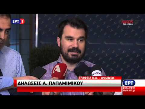 Video - Στήριξη της κοινοβουλευτικής ομάδας της ΝΔ στον Πλακιωτάκη