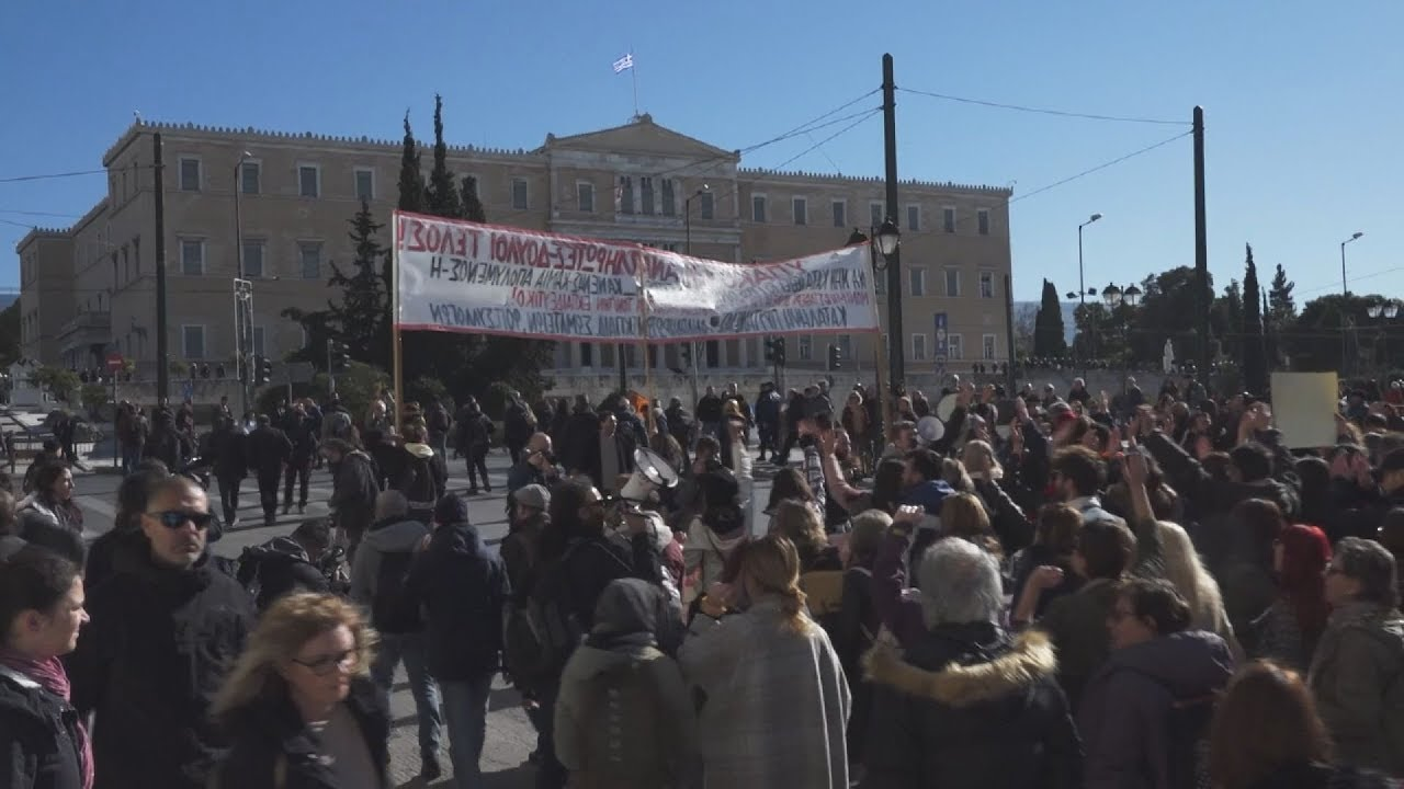 Σε εξέλιξη η διαμαρτυρία των εκπαιδευτικών για το νέο σύστημα διορισμών