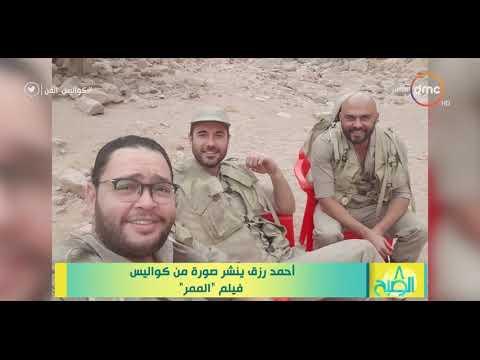 """نشرة أخبار """"8 الصبح"""" الفنية ليوم الأحد 27 يناير.. هيثم أحمد زكي يقدم """"كابوريا2"""""""