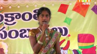 Video Sankranti Sambaraalu - Singing Competition Show in Poduru 4 MP3, 3GP, MP4, WEBM, AVI, FLV Agustus 2018