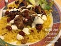 Halal Cart Style Meal