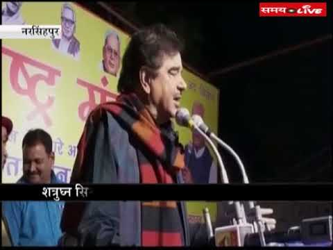 BJP leader Shatrughan Sinha targeted PM Modi on Mann ki Baat