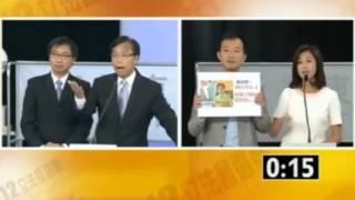 袁彌明對付剩女公敵黃成智(民主黨)
