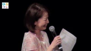 【ゆるコレ】松丸友紀アナ、マキタスポーツに夫との夜の営みイジられ「頑張ります」