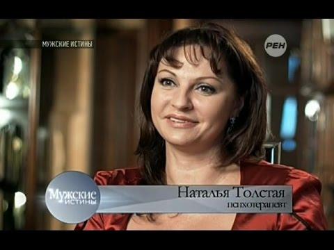 Наталья Толстая - Сладкая жещина