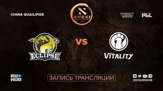 Eclipse vs IG.V, DAC CN Qualifier [Lum1Sit]