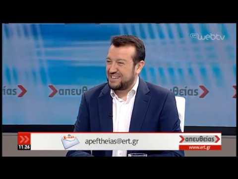 Ο Νίκος Παππάς για τις εθνικές εκλογές | 07/06/2019 | ΕΡΤ