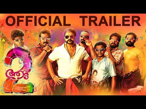 Aadu 2 trailer of upcoming Kollywood movie
