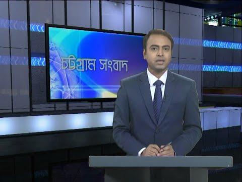 06 pm News || সন্ধ্যা ৬টার সংবাদ || 02 June 2020 || Ekushey News