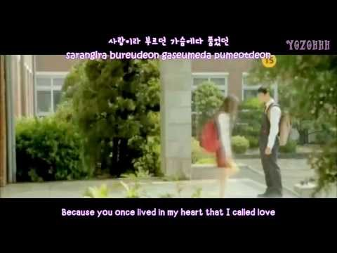 Video [I Miss You OST MV] WAX  - TEARS ARE FALLING [ENGSUB + Rom + Hangul] download in MP3, 3GP, MP4, WEBM, AVI, FLV January 2017