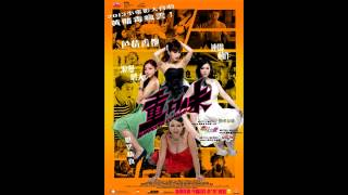 Nonton Raw Audio  Hardcore Comedy           Viewing Nsfw Profane Insenitive Film Subtitle Indonesia Streaming Movie Download