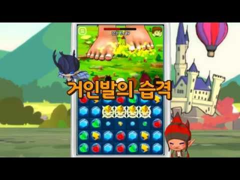 Video of 동화특공대 for Kakao