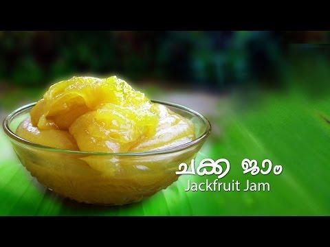 Chakka jam - Jackfruit jam (ചക്ക ജാം )