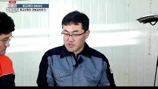 #21 [NCS직무특강] 자동차정비검사 - 중고자동차 관능검사