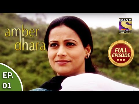 Ep 1 - Lata Gives Birth To Twins - Amber Dhara - Full Episode