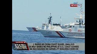 Video SONA: 2 barko ng China Coast Guard, umaligid sa mga barko ng Philippine at U.S. Coast Guards... MP3, 3GP, MP4, WEBM, AVI, FLV Mei 2019