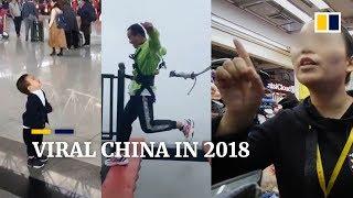 Video Viral China hits in 2018 MP3, 3GP, MP4, WEBM, AVI, FLV April 2019