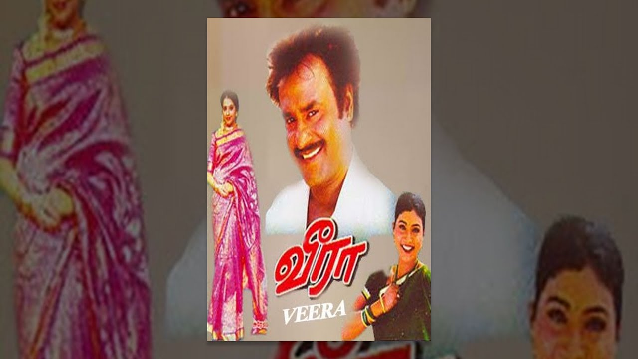 Veera Tamil Full Movie