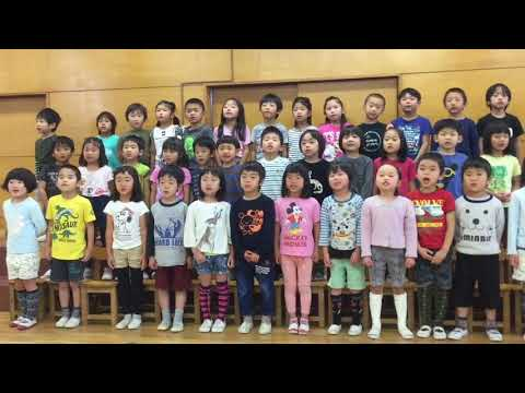 和光鶴川幼稚園2017年度歌の会