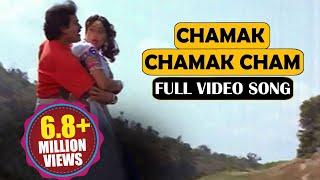 Video Kondaveeti Donga Songs Chamak Chamak - Chiranjeevi Radha Vijaya Santhi  Ilayaraja MP3, 3GP, MP4, WEBM, AVI, FLV Oktober 2018