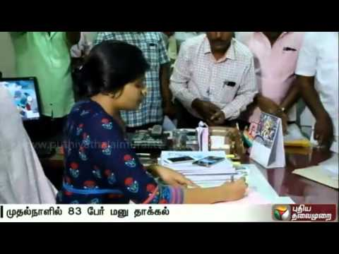 Tamil-Nadu-polls-83-candidates-file-papers-on-first-day