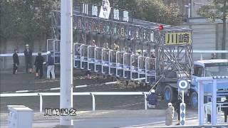 2013年川崎記念