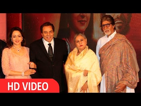Hema Malini Music Album Launch By Amitabh Bachchan & Dharmendra UNCUT Part 2