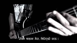 X-mantra - Badala