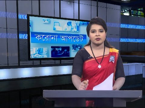 01 PM Corona Bulletin || করোনা বুলেটিন || 03 Auguest 2020 || ETV News