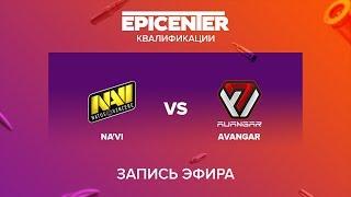 Na'Vi vs AVANGAR - EPICENTER 2017 CIS Quals - map1 - de_train [yXo, Enkanis]
