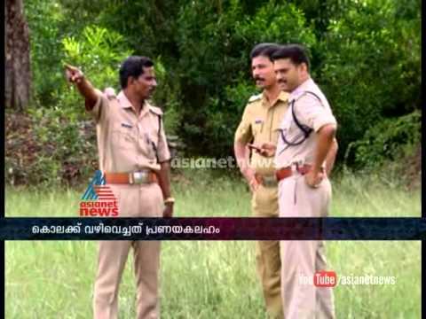 KANHANGAD - 10th class student murder case two classmates arrest.