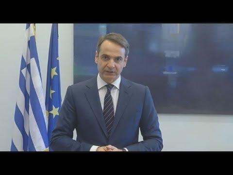 Κυρ. Μητσοτάκης: Με τους χειρισμούς Τσίπρα κλείνει ένα παράθυρο ευκαιρίας