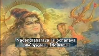 Shiv Panchakshar stottram in Sanskrit By Anuradha Paudwal I Shiv Mahimn Stotram Shiv Tandav Stotram
