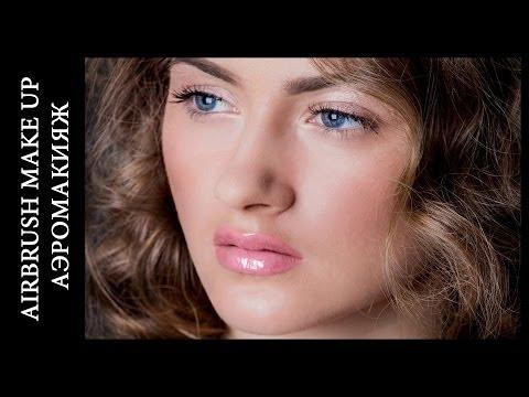Свадебный макияж амины даудовой