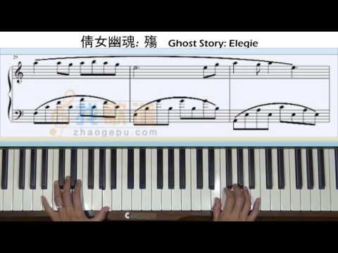 倩女幽魂: 殤 (Chinese Ghost Story) Piano Tutorial