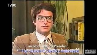 通灵师预言2012——30年前(1980年)