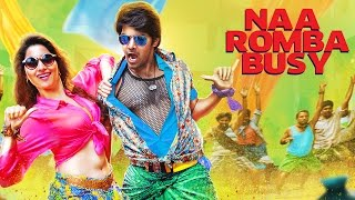 Naa Romba Busy  |  VSOP  |  Video Song