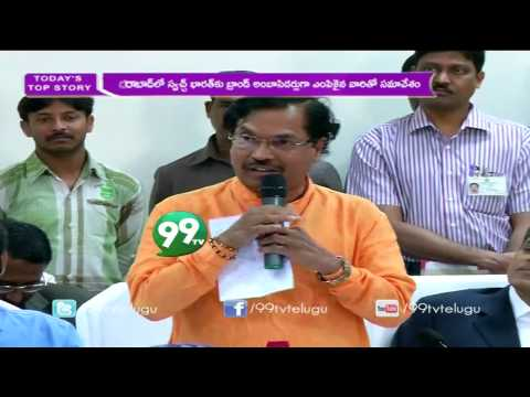 Video Suddala Ashok Teja sings for Swachh Bharat Campaign - 99tv download in MP3, 3GP, MP4, WEBM, AVI, FLV January 2017
