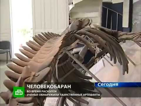 Fallen Angel Discovered In Russia? 2011