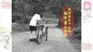 スローフードな村づくり・小川村
