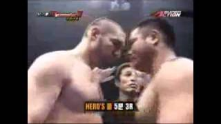 The MMA Kiss of Death