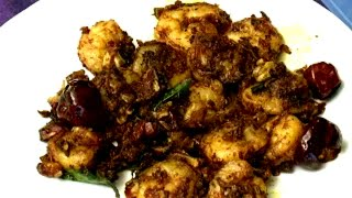 How to make TASTY Chettinad Prawn Pepper Fry in Tamil - Prawn curry - INDIAN COOKING FOOD RECIPE