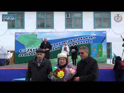 46_лет Советскому району ХМАО-Югра 20.09.2014.г